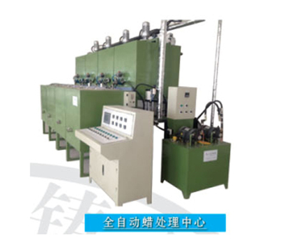 Automatic Wax Processing Center